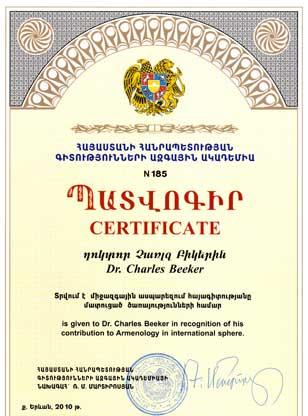 Beeker Certificate